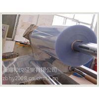 供应pvc塑料稳定剂