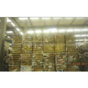 供应供应进口废纸OCC纸箱及边角料