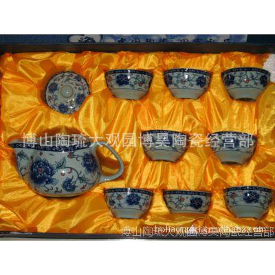 供应陶瓷茶具礼品套装、功夫茶具商务礼品套装