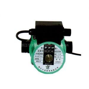 供应XLRS 型屏蔽增压泵