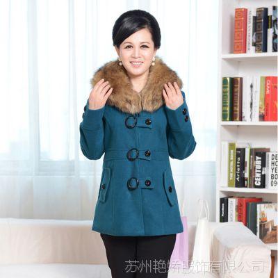 2014秋冬新品中老年女装外套 大毛领女毛呢外套 妈妈装呢子大衣