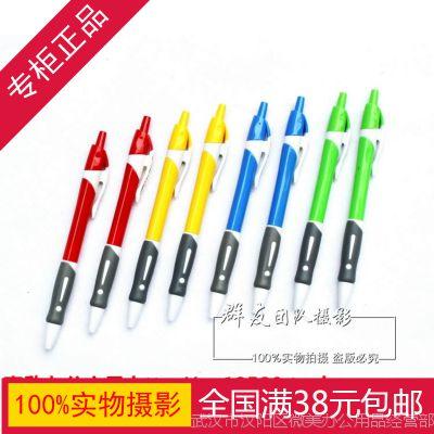 办公用品批发包邮 益都红1008 按动圆珠笔 走珠笔 油性笔 原子笔