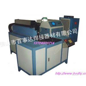供应硅钢片激光焊接机
