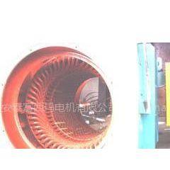 供应修理交直流电动机西玛电机 泰富西玛电机 西安西玛电机 西安电机