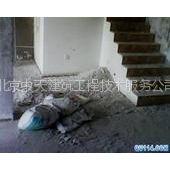 供应北京专业室内拆除公司010-56148098