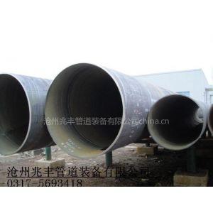 供应219镀锌管,273钢管,325钢结构螺旋管定尺生产,377钢管,406厚壁螺旋焊管厂