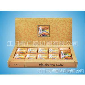供应江门加工生产彩色印刷包装彩盒 精美礼品盒  糖果食品折盒 坑盒