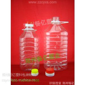 供应郑州油壶厂,塑料油壶,河南油壶厂,2.5升油壶,5升油壶,1.8升油壶