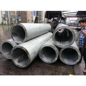 供应贵港304不锈钢厚壁管,贵港批发304不锈钢无缝管