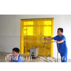供应广州四通透明塑料门帘、食品厂专用防蚊虫门帘、PVC透明软门帘