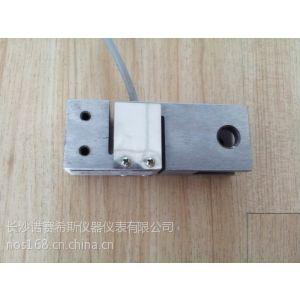 专业供应NOS-L114 非标定制称重传感器