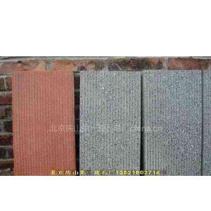 供应机刨石机刨砖透水砖广场砖铺地石地面板