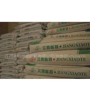 供应冶金保护渣焊材料专用硅灰石粉