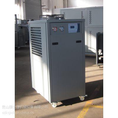 供应太原冷水机,低温冷水机,化工冷水机18936116791赖先生