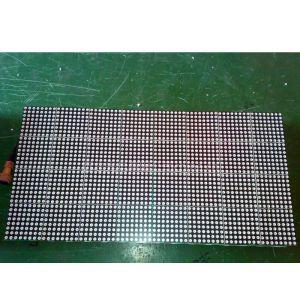 供应LED室内点阵5.0单色模组