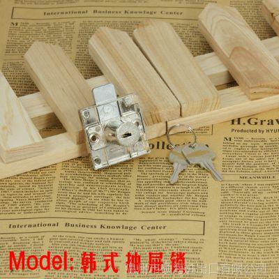 批发高品质韩式家具锁 抽屉锁 柜门锁 方舌韩式家具 锁芯 锁体