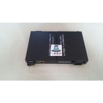 监控光纤收发器,网络光纤收发器德州光鑫