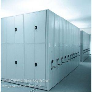 供应深圳移动档案柜生产厂家| 定做五层密集柜|档案资料存储密集架