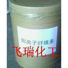 供应阳离子纤维素 聚季铵盐-10 阳离子纤维JR400