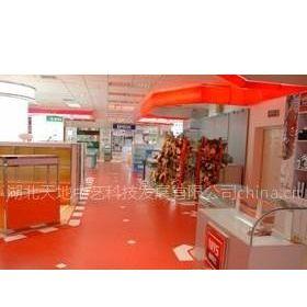 供应湖北武汉PVC地板 幼儿园专用地板 早教中心专用PVC地板