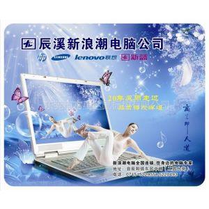供应供应礼品厂家 广告礼品公司 橡胶鼠标垫制作 庆典礼品批发
