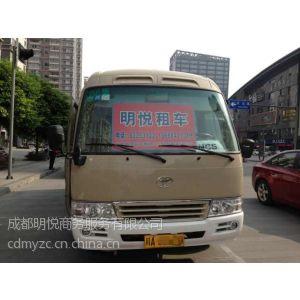 供应成都春节包车出游/成都年会租车/成都市内包车