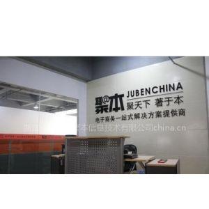 供应淮南淘宝商城运营外包