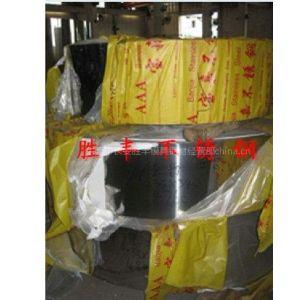 厂家直销不锈钢材 SUS303不锈钢SUS303不锈钢材