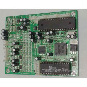 供应AC-3/DTS5.1双解码板