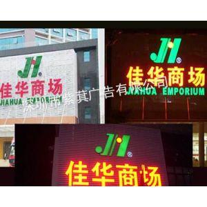 供应深圳龙华树脂字树脂发光字招牌广告制作厂家
