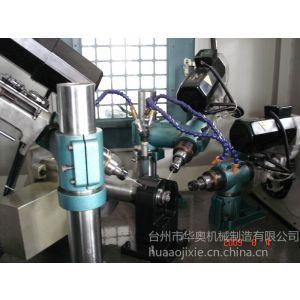 供应台州华奥多工位钻孔攻丝组合机床  钻攻组合机  厂家直销 优质优价
