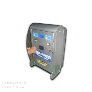 供应各大银行专供设备,多接口平台自助设备,手机充电站,壁挂便民缴费机设备,缴费机,预订,充值