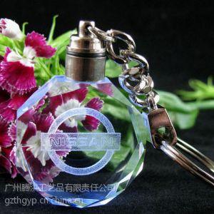 西安水晶钥匙扣厂家定做,西安公司年终大会纪念品,西安同学聚会纪念礼品水晶钥匙扣礼品