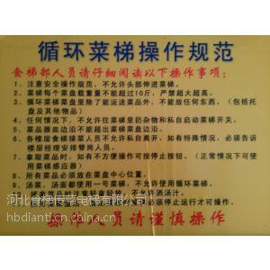 北京循环传菜电梯规格新型传菜机设备13832560985省时省力