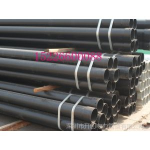 供应穿线用管优质热浸塑钢管dn150【规格齐全】