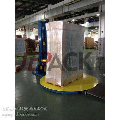 供应【上海防爆缠绕机裹包机】=嘉拓包装,质量更稳定!400-8086-518