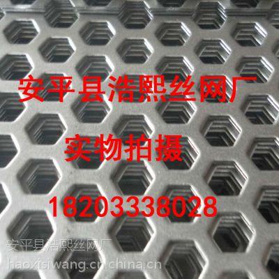 供应冲孔网 冲孔板 冲孔筛板 数控网