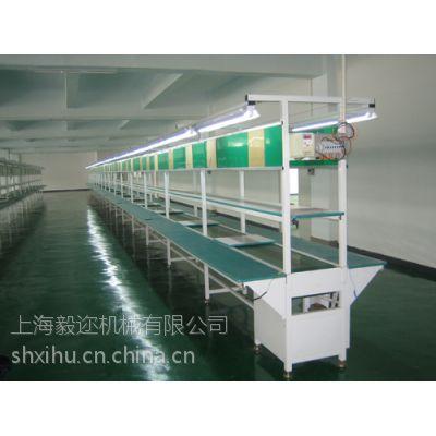 自动化生产流水线