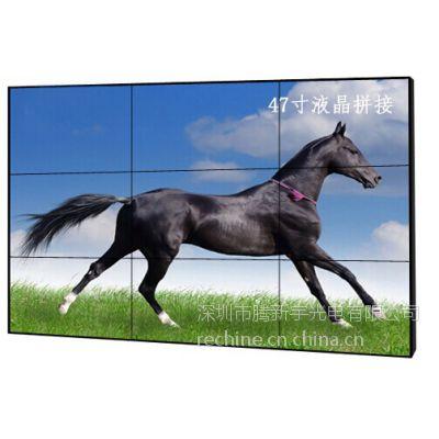 无缝拼接液晶屏,47寸超窄边液晶拼接屏,LED背光液晶拼接屏,DID液晶拼接屏,三星液晶拼接墙,大屏