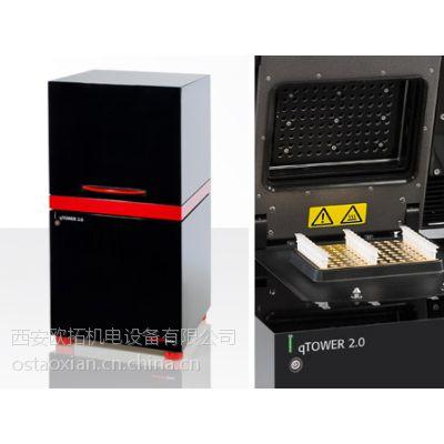 德国耶拿Jena定量PCR仪型号QTOWER2.2