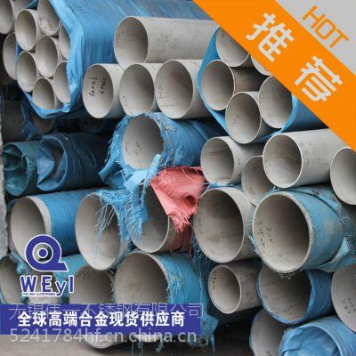 专业供应INCONEL625/NO6625超级耐腐蚀合金 优质产品