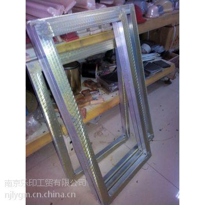 南京铝合金网框