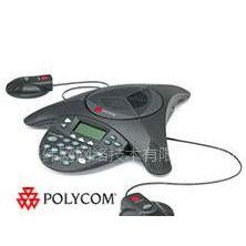 供应东莞会议电话 ss2扩展型POLYCOM宝利通视频