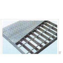 供应镀锌钢格板,踏步板,平台板,楼梯板