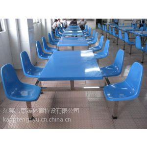 防火板餐桌、圆座玻璃钢餐桌、玻璃钢餐桌、四人位餐桌、靠背桌椅、食堂餐桌