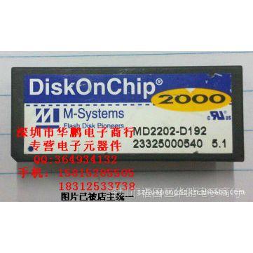diskonchip2000 m-systms 192MB DOC电子盘 MD2202-D192