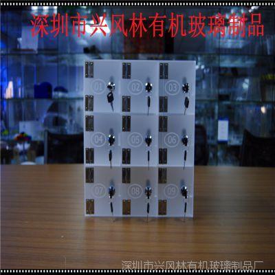 深圳厂家定做带锁多层有机玻璃展示柜 9格12格亚克力展示柜