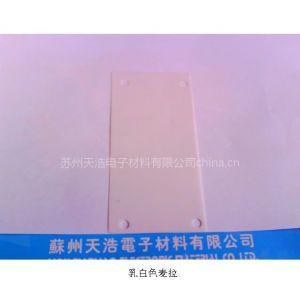供应电子电器专用绝缘麦拉片、麦拉片、电子绝缘麦拉、电器绝缘麦拉、机械绝缘麦拉片