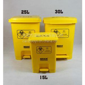 供应垃圾桶 塑料小垃圾桶 脚踏垃圾桶 废弃物垃圾桶