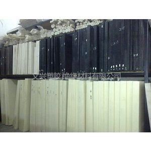 供应进口米黄色ABS板//防火阻燃ABS板-黑色ABS PC板